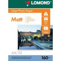 Lomond A4, 160g/m2, 25 lapų, vienpusis matinis fotopopierius (Single Sided Matt Inkjet Photopaper / kodas: 0102031)