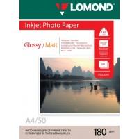 Lomond A4, 180g/m2, 50 lapų, dvipusis blizgus/blizgus fotopopierius (Double Sided Glossy/Glossy Inkjet Photopaper / kodas: 0102065)