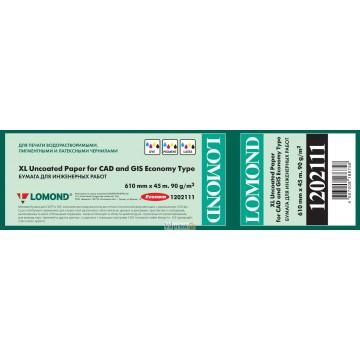 Lomond 610mm x 45m, 90g/m2, ruloninis ekonom klasės, matinis fotopopierius (XL Photo Paper Matte CAD