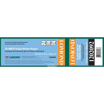 Lomond 914mm x 30m, 180g/m2, ruloninis matinis fotopopierius (XL Photo Paper Matt CAD&GIS / kodas 1202092)