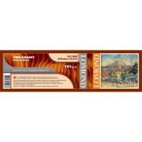 "Lomond 610mm x 12,3m, 165g/m2 ruloninis ""Fine-Grainy Natural White"" grūdėtos tekstūros fotopopierius (XL Fine Art Paper Fine-Grainy Natural White / kodas: 1211200)"