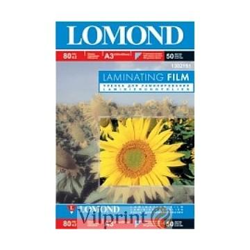 Lomond A3, 80mic, 50 lapų, blizgi laminavimo plėvelė (Laminating Pouch Film Glossy / kodas: 1302151)