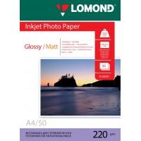 Lomond A4, 220g/m2, 50 lapų, dvipusis blizgus/matinis fotopopierius (Double Sided Glossy/Matt Inkjet Photopaper / kodas: 0102051)