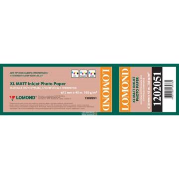 Lomond 610mm x 45m, 105g/m2, ruloninis matinis fotopopierius (XL Photo Paper Matt CAD&GIS / kodas 1202051)