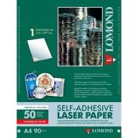 Lomond A4, 90g/m2, 50 lapų, sidabrinės spalvos, lipnus popierius lazeriniams spausdintuvams (CLC Paper for color laser printers Silver Self Adhesive / kodas 2060005)