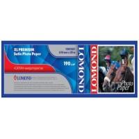 """Lomond 610mm x 30m, 190g/m2, """"Premium"""" ruloninis atlasinis fotopopierius (XL Premium Photo Paper Satin / kodas 1201051)"""