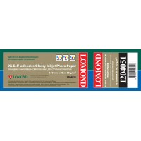 Lomond 610mm x 20m, 85g/m2, ruloninis blizgus lipnus fotopopierius (XL Photo Paper Glossy Self Adhesive / kodas 1204051)