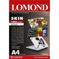 Lomond A4, 2 lapai, matinė plėvelė neš. kompiuteriams (Laptop Skin for pigment inks / kodas 1708462)