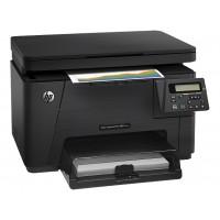 HP Color LaserJet M176n lazerinis spalvotas daugiafunkcinis spausdintuvas