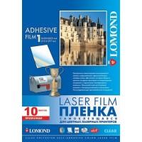 Lomond A4, 100mic, 10 lapai, skaidri, lipni PET plėvelė lazeriniams spausdintuvams (PET Film for laser printers / kodas 1703411)