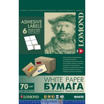 Lomond A4, 70g/m2, 50 lapų, 6 etikitės lape (105 x 99mm) lipnus popierius visiems spausdintuvams (6 Labels / kodas 2100035)