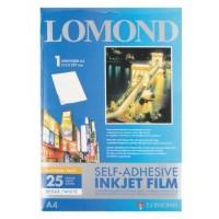 Lomond A4, 100mic, 25 lapai, balta, nepermatoma, matinė, lipni PET plėvelė rašaliniams spausdintuvams (kodas 2720003)