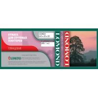 Lomond 610mm x 30m, 200g/m2, ruloninis blizgus fotopopierius (XL Photo Paper Glossy / kodas 1204021)