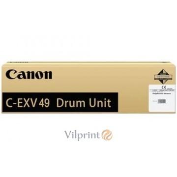 Canon 8528B003 drum / būgno mazgas, 75000 psl.