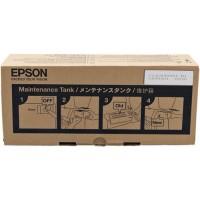 Epson C890501 Maintenance Tank