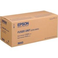 Epson S053043 Fuser Kit / Kaitinimo mazgas, 50000 psl.