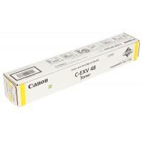 Canon C-EXV48 (Yellow / Geltona) tonerio kasetė, 11500 psl.