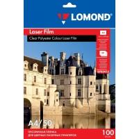 Lomond A4, 100mic, 50 lapų, skaidri plėvelė lazeriniams spausdintuvams (PET Film for b/w and color laser printers / kodas 0703415)
