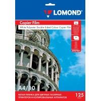 Lomond A4, 125mic, 10 lapų, balta nepermatoma dvipusė plėvelė lazeriniams spausdintuvams (PET Film for laser printers/copiers, white / kodas 0707461)