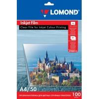 Lomond A4, 100mic, 50 lapų, skaidri plėvelė rašaliniams spausdintuvams (Lomond PET Film for inkjet printers / kodas 0708415)