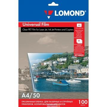 Lomond A4, 100mic, 50 lapų, skaidri universali plėvelė rašaliniams, lazeriniams spausdintuvams (PET Film universal inkjet/laser printers, strip short side / kodas 0710425)