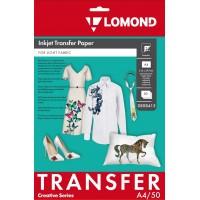 Lomond A4, 50 lapų, termopernešimo popierius rašaliniams spausdintuvams, skirtas vaizdo perkėlimui ant šviesios tekstilinės medžiagos (Thermotransfer Inkjet Paper for Light Fabrics / kodas 0808415)