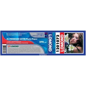 """Lomond 914mm x 30m, 270g/m2, """"Premium"""" ruloninis atlasinis fotopopierius (XL Premium Photo Paper Satin / kodas 1201072)"""