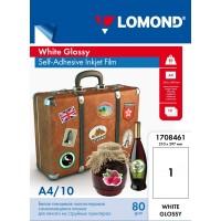Lomond A4, 100mic, 10 lapų, lipni, balta plėvelė rašaliniams spausdintuvams (PET Film for inkjet printers, white, self adhesive / kodas 1708461)