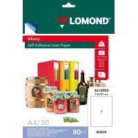 Lomond A4, 80g/m2, 50 lapų, blizgus lipnus popierius lazeriniam spausdintuvui (CLC Paper for color laser printers Glossy Self Adhesive / kodas: 2610005)