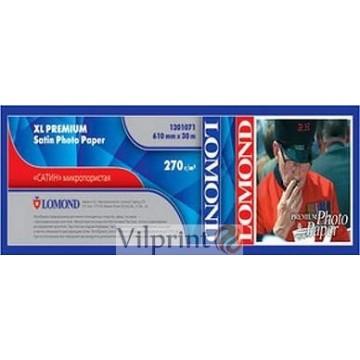 """Lomond 610mm x 30m, 270g/m2, """"Premium"""" ruloninis atlasinis fotopopierius (XL Premium Photo Paper Satin / kodas 1201071)"""