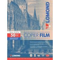 Lomond A4, 100mic, 50 lapų, skaidri plėvelė kop. aparatams (PET Film for b/w copiers / kodas 0701415)