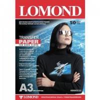 Lomond A3, 50 lapų, termopernešimo popierius rašaliniams spausdintuvams, skirtas vaizdo perkėlimui ant tamsios tekstilinės medžiagos (Thermotransfer Inkjet Paper for Dark Fabrics / kodas 0808325)