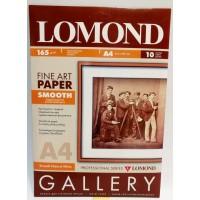 Lomond A4, 165g/m2, 10 lapų, Smooth Natural White vienpusis matinis, glotnios strūkturos fotopopierius raš. sp. (0910041)