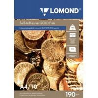 Lomond A4, 160mic, 10 lapų, lipni, aukso spalvos plėvelė lazeriniams spausdintuvams (PET Film Gold, Self adhesive / 1703471)