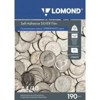 Lomond A4, 160mic, 10 lapų, lipni, sidabro spalvos plėvelė lazeriniams spausdintuvams (PET Film Silver, Self adhesive / 1703472)