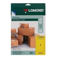 Lomond A4, 78g/m2, 50 lapų, 1 etikitė lape (210 x 297mm)  citrinos spalvos lipnus popierius visiems spausdintuvams (2010005)