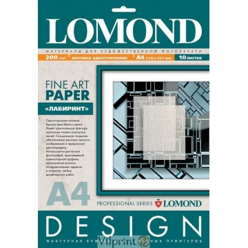 Lomond A4, 200g/m2, 10 lapų, Design Labirinth vienpusis, matinis tekstūrinis fotopopierius raš. sp. (Labirinth Matt / 0923041)