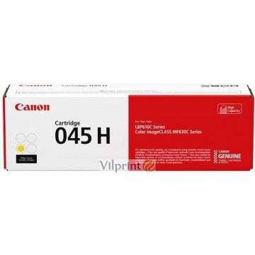 Canon 045H (Yellow / Geltona) tonerio kasetė, 2200 psl.