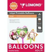 Lomond A3, 9 vnt/įpak, oro balionai kūrybai, matinis paviršius, dvipusis (Lomond Inkjet Printable Baloons A3, 9pcs / kodas: 1500109)