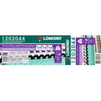 Lomond 610mm x 30m, 95g/m2, ruloninis pusiau blizgus fotopopierius skirtas sukurti turinti unikalų, vienetinį, savitą dizainą dovanų pakavimo popierių (kodas 1203044)