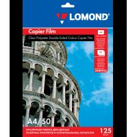 Lomond A4, 125mic, 50 lapų, PE skaidri dvipusė plėvelė lazeriniams spausdintuvams (PE DS Laser Film – Transparent, Double Sided / kodas 0707415)