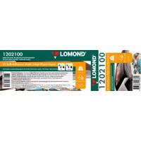 Lomond 297mm x 20m, 90g/m2, ruloninis matinis lipnus fotopopierius (XL Photo Paper Matte Self Adhesive / kodas 1202100)