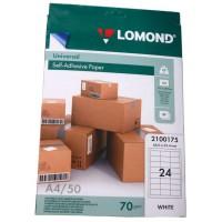 Lomond A4, 70g/m2, 50 lapų, 24 etikitės lape (64 x 33,4mm) lipnus popierius visiems spausdintuvams (Self-Adhesive Universal address label / kodas 2100175)